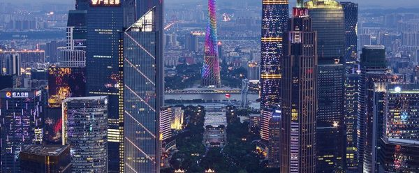 2020 Attractiveness of Global Business Districts Report