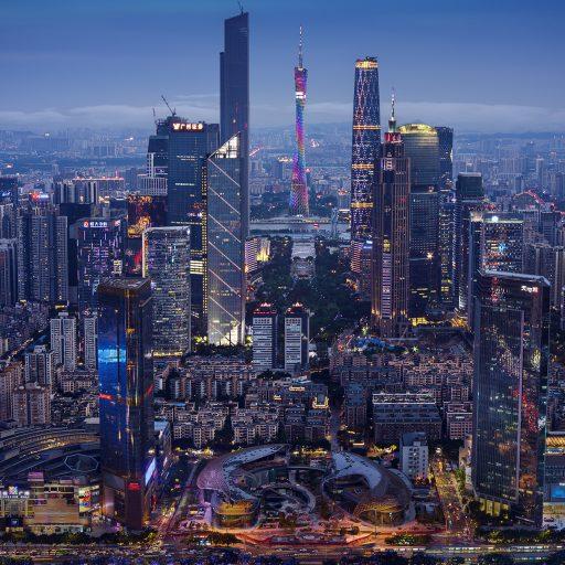 Guangzhou Tianhe CBD